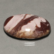 Reddish-Brown and White Jasper